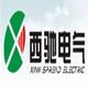 西安西驰电气股份有限公司