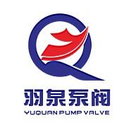 上海羽泉泵閥制造有限公司