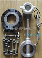 LUGB蒸汽流量計|一體蒸汽流量計|高精度蒸汽流量計|鍋爐蒸汽流量計