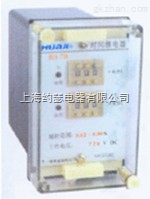 SS46-1/380V时间继电器