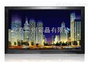 奇创彩晶壁挂式显示器19寸宽屏商用显示器(30系列)