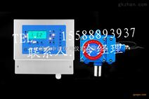 氢气泄露报警器  固定式/便携式