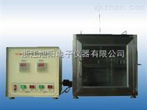 XY-5801型GB8410汽车内饰材料燃烧试验机