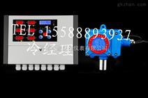 汽油浓度超标报警器     汽油浓度检测仪  固定式/便携式