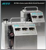 ATI气溶胶发生器TDA-4B lite