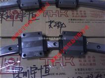 UKP205-tr带座轴承|Rexroth滚珠滑块