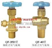 供应上海樱川进口气体钢瓶阀系列产品