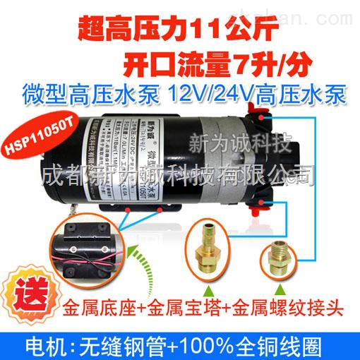时间控制抽水泵电路图