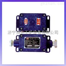 風門傳感器,云南風門傳感器,風門傳感器zui新價格