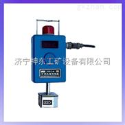 GWF15风速传感器,GF15矿用风速传感器,黑龙江GWF15风速传感器