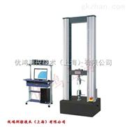 LCD四点弯曲强度试验机