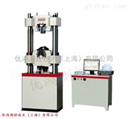 微机控制液压压力试验机/液压*试验机