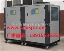 淋膜专用冷水机,淋膜机专用冷冻机,淋膜机专用冻水机