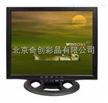 奇创彩晶桌面式显示器19寸商用显示器(30系列)