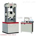 200T电液伺服万能材料试验机