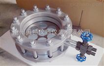 多孔孔板流量计/限流孔板/标准节流装置/法兰取压/对夹式连接
