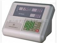 耀华XK3190-A24J3称重显示器,XK3190-A24J3称重表头全国Z低价