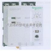 施耐德 韩国三和SDDR-CF7自启动继电器