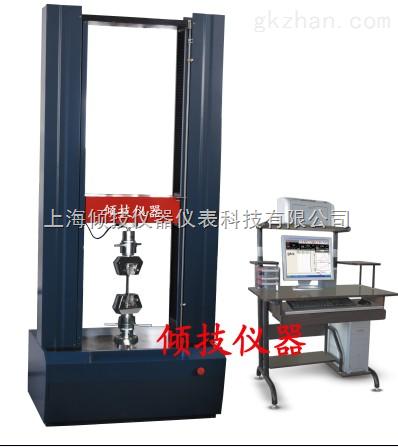 力与变形试验机、zui大变形拉力机、大变形拉力测试仪