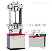 钢绞线拉力试验机/钢绞线拉力机