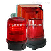 Comax Industrielle 信号放大器