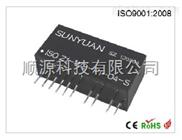 Pt100热电阻隔离变送器|Pt100温度信号隔离转换器变送器