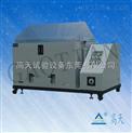 湖南智能型盐雾测试仪,盐雾测试机