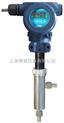 DDG-2519-电导率变送器-一体化型