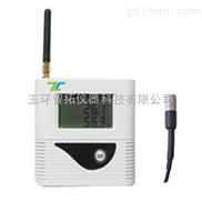 冷藏车温湿度监控记录仪