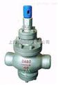 Y63H高温高压焊接减压阀