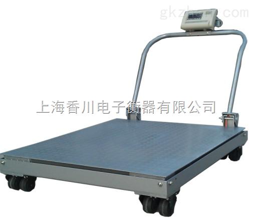 上海移动电子地磅价格/可移动地磅哪里卖