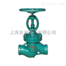 DS/J61H-25焊接水封截止阀