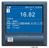 DT5000广州无纸记录仪、温度无纸记录仪、无纸记录仪价格、蓝屏无纸记录仪