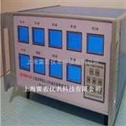RE-1211二路道风速测试仪表设备