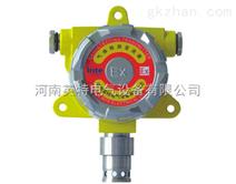 固定式一氧化氮检测仪-KQ500-NO点型一氧化氮探测器