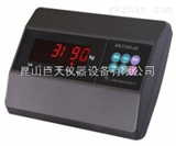 XK3190-A6上海耀华XK3190-A6称重仪表,耀华XK3190-A6外接电脑称重显示仪表多少钱?