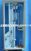DCS-9411碳硫联合测定仪