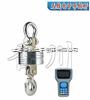OCS-CP 无线吊钩秤生产厂家