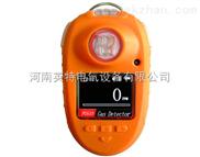 PG610-PH3便携式磷化氢探测器、便携式磷化氢检测仪