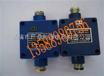 JHH-2矿用接线盒,塑料阻燃接线盒