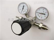 进口液化气丙烯减压阀