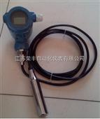 电感式液位变送器,变送器专业生产