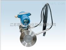 带远传差压压力变送器,变送器专业生产