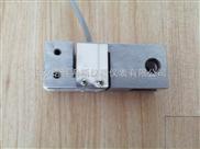 配料机称重传感器 配料机重力传感器