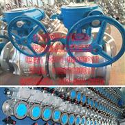 sit304.com-郑州涡轮球阀大口径球阀总经销