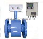 DN25管道式电磁流量计,DN50管道式电磁流量计