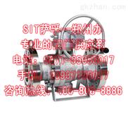 sit304.com-固定式钛合金球阀