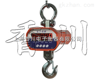 OCS-XC-DCE  行车电子吊秤