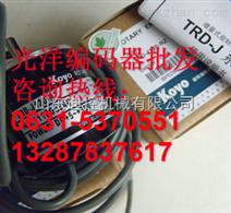 TRD-2TH1000AF光洋编码器促销