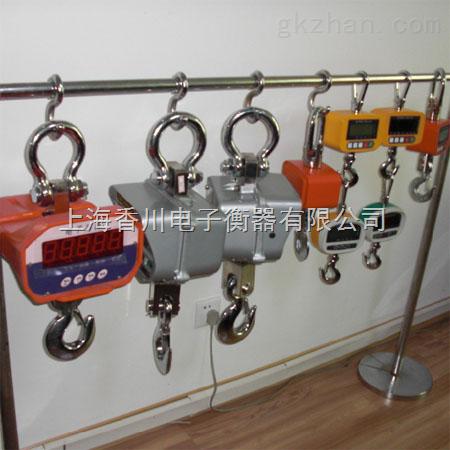 上海5吨直视电子吊秤
